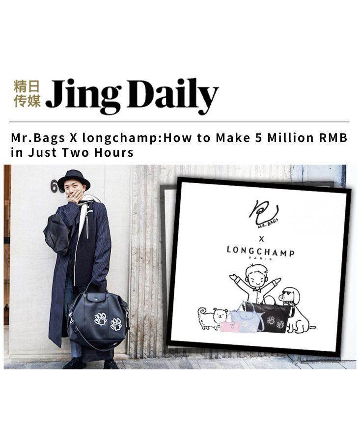 Jing Daily Mr. Bags