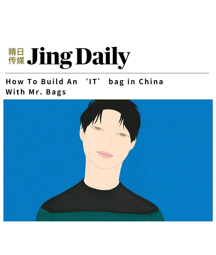 Jing-Daily Mr. Bags